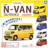 1/64 Honda N-VAN Collection (Toy)