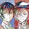 Bungo Stray Dogs Trading Ani-Art Mini Colored Paper (Set of 10) (Anime Toy)