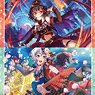 BanG Dream! Girls Band Party! Premium Long Poster Afterglow Vol.1 (Set of 10) (Anime Toy)