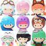Popmart Momiji Exploration Series (Set of 12) (Completed)
