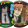 Bungo Stray Dogs Famous Quote Can Badge -Two Black, Blue Age- (Set of 15) (Anime Toy)