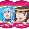Can Badge [KonoSuba: God`s Blessing on this Wonderful World!] 05 Box (Set of 6) (Anime Toy)