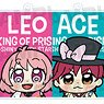 King of Prism: Shiny Seven Stars King of Prism x Bukubu Okawa Trading Acrylic Key Ring (Set of 14) (Anime Toy)