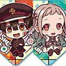 Toilet-Bound Hanako-kun Trading Prism Badge (Set of 9) (Anime Toy)