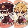 Trading Can Badge Toilet-Bound Hanako-kun Nayamun (Set of 8) (Anime Toy)