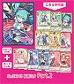 Chara Sleeve Collection Deluxe [Hatsune Miku] Part.2 (No.DX045) (Card Sleeve)