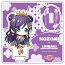 Love Live! School Idol Festival All Stars Mini Acrylic Stand Nozomi Tojo Gemini Star Bright Deformed Ver. (Anime Toy)