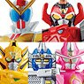 Kikai Sentai Zenkaiger Yu-Do (Set of 12) (Shokugan)