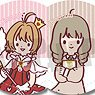 [Cardcaptor Sakura: Clear Card] Leather Badge PlayP-A (Set of 11) (Anime Toy)